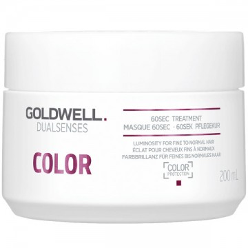 Masca de par Goldwell Dual Sense Color 200ml