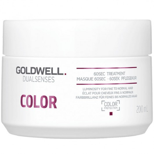 Tratament pentru par Goldwell Dualsenses Color Brilliance 60s 200ml